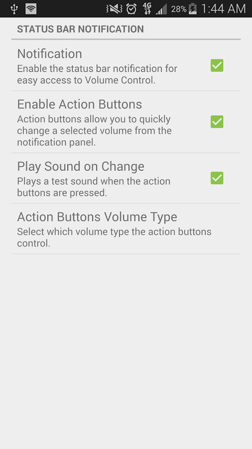 Volume Control Plus Screenshot 1