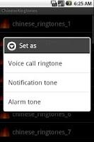 Screenshot of ChineseRingtones