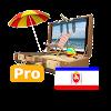 download audiodroid pro apk