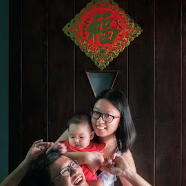 by Choong Kooi Chin - People Family ( happy, family, happiness, smile, natural, portrait,  )