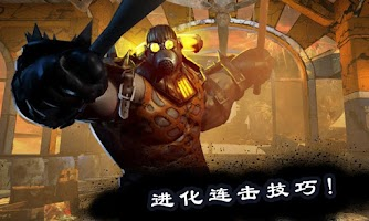 Screenshot of 死之绝境