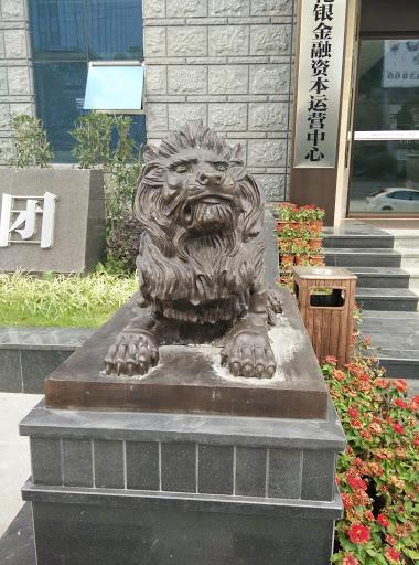 狮子萌萌哒