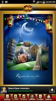 Screenshot of خلفيات رمضان 2014