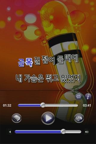 골목길 - 김현식[노래방]