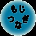 Mojitsunagi Free icon