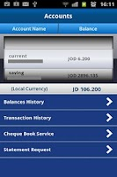 Screenshot of Housing Bank Mobile Banking