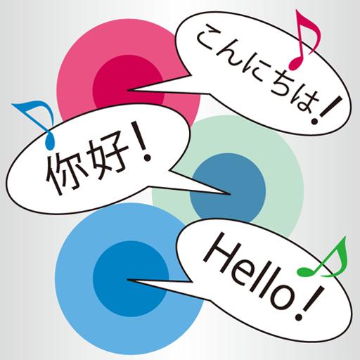 旅遊App|Daily Japanese-Chinese-English LOGO-3C達人阿輝的APP