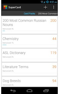 Super Flashcards Screenshot