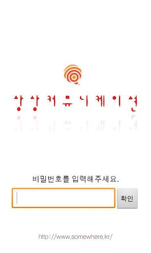 NK Lite 솔루션