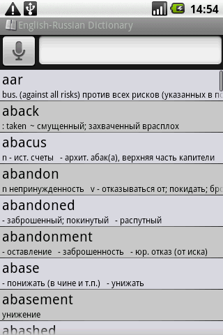 BKS English-Russian Dictionary