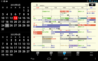 Screenshot of Refills(Planner App)