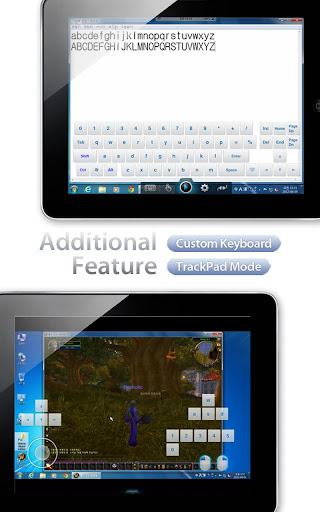 AVStreamer - Remote Desktop HD - screenshot