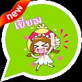 Mush Princess Emoticons-TH APK for Ubuntu