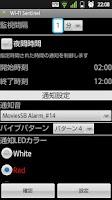 Screenshot of Wi-Fi Sentinel