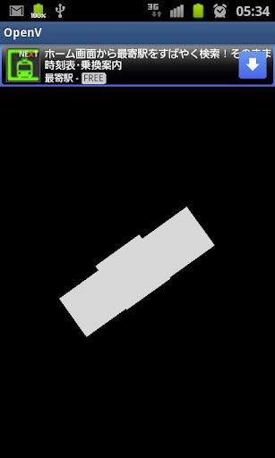 OpenV