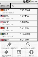 Screenshot of NBRM Exchange Rates