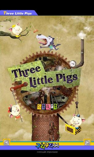 구리구리영어 Three Little Pigs