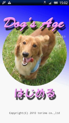 Dog's Age