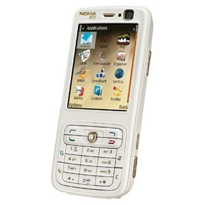 Special Edition of Nokia N73 to Celebrate the Holy Month of Ramadan 2