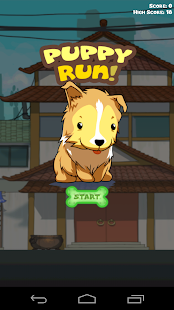 PuppyRun - screenshot
