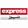 Express New.. file APK for Gaming PC/PS3/PS4 Smart TV