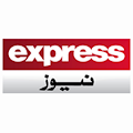 App Express News TV APK for Windows Phone