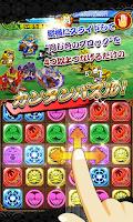 Screenshot of 戦国パズル!!あにまる大合戦[ふなっしー登場!!]