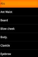 Screenshot of Kpop Dictionary RED