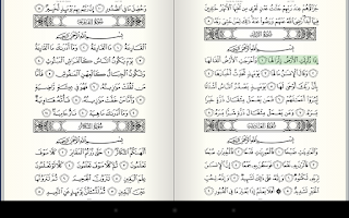 Screenshot of Quran Android
