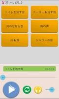 Screenshot of Restroom♪