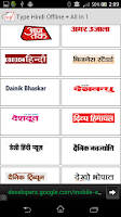 Screenshot of Type Hindi Offline + All in 1