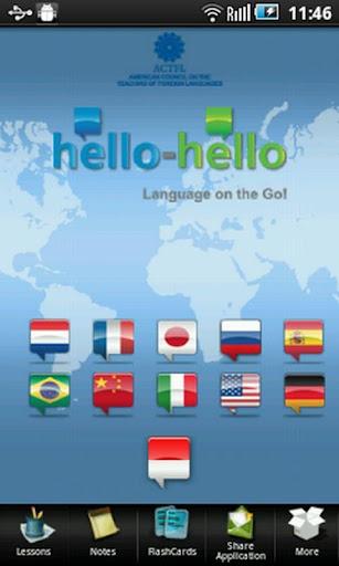 Hello-Hello印度尼西亚语 手机