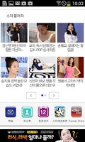 Screenshot of 코리아닷컴