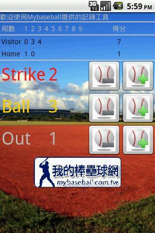 運動App推薦《Mybaseball 棒球壘球比賽計數器》能有效瘦身的健身App