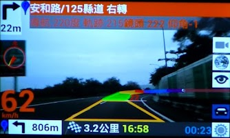 Screenshot of AR GPS DRIVE NAVIGATION