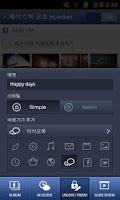 Screenshot of [HG] Facebook Photo nLocker