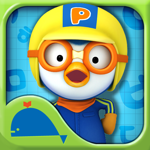 Talking Pororo (English) 娛樂 App LOGO-硬是要APP