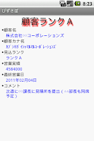 Screenshot of びずさぽ