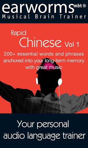 Earworms Rapid Chinese Vol.1