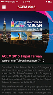 ACEM 2015 - screenshot
