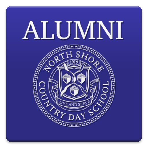 North Shore Country Day Alumni LOGO-APP點子