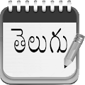 Telugu Pad APK for Bluestacks
