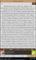 Screenshot of MUHAMMED HADITHS SAHIH BUKHARI