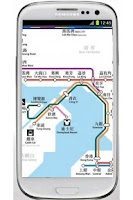 Screenshot of Hong Kong Metro Map