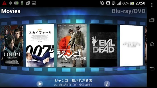 Sony Pictures Japan - screenshot