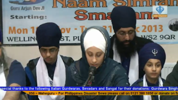 Screenshot of Sikh Channel : Latest