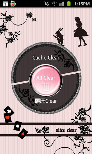 Alice Clear cache and History