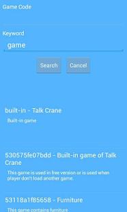 Flappy-Crane 4