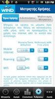 Screenshot of WIND Data Counter