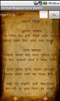 Screenshot of Shrimad Bhagwad Geeta Marathi